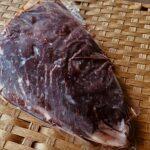 Picanha Beef: La Babia