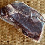 Chuck Roast: La Babia Beef